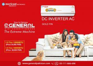 1.5 Ton Inverter AC Price in Pakistan