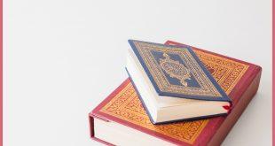 Quranonlineclass